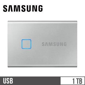 SAMSUNG T7 Touch 1TB SSD行動硬碟-銀