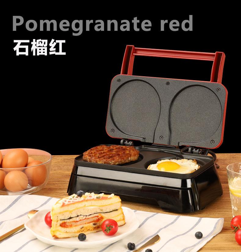 EUPA多功能迷你家用早餐機 TSK-2076A