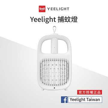 易來Yeelight 捕蚊燈