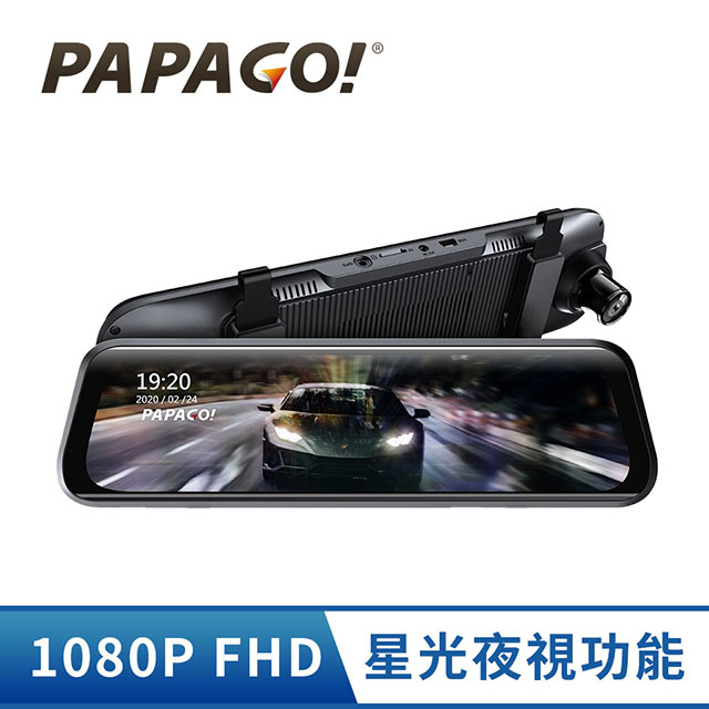 PAPAGO Ray PRO 電子後視鏡行車紀錄器