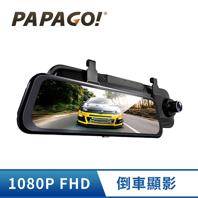 PAPAGO Ray CP 電子後視鏡行車紀錄器