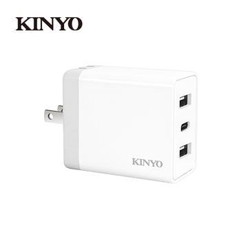 KINYO 雙USB+Type-C充電器 CUH5355