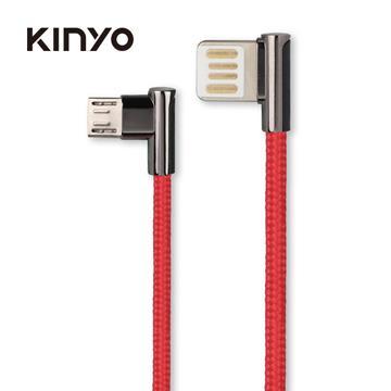 KINYO Micro USB雙面插彎頭鋅合金線1M-紅