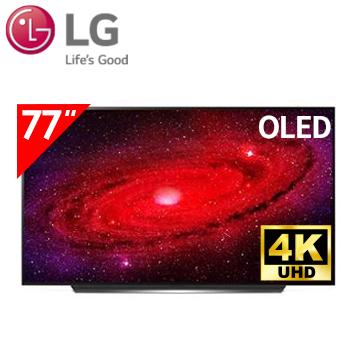 (展示機)樂金LG 77型OLED 4K AI語音物聯網電視