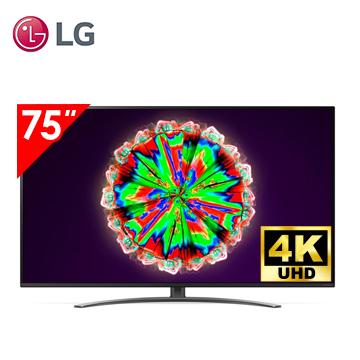 (展示機)樂金LG 75型1奈米4K AI語音物聯網電視