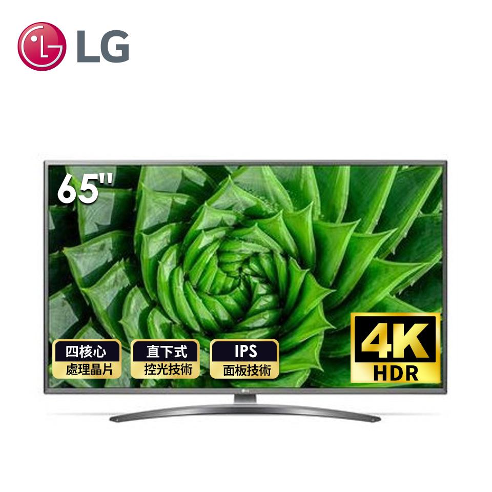 (展示機)LG 65型4K AI語音物聯網電視