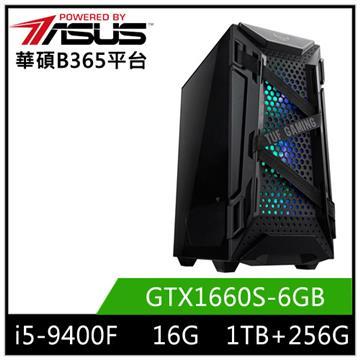 PBA華碩平台[狂軍烈士]桌上型電腦(I5-9400F/B365/16GD4/GTX1660S/256GB+1TB)