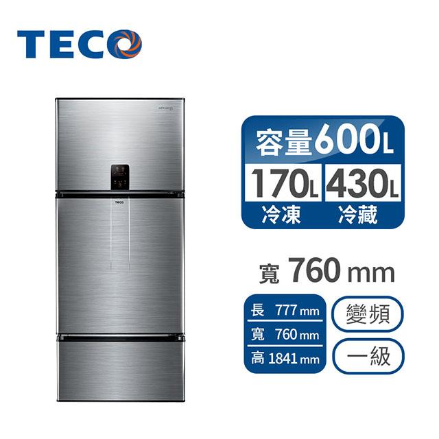 東元 600公升自由切換三門變頻智慧冰箱