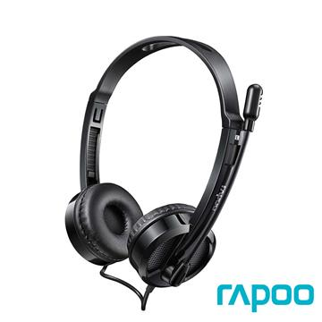 雷柏 H120 一對二分享耳機麥克風