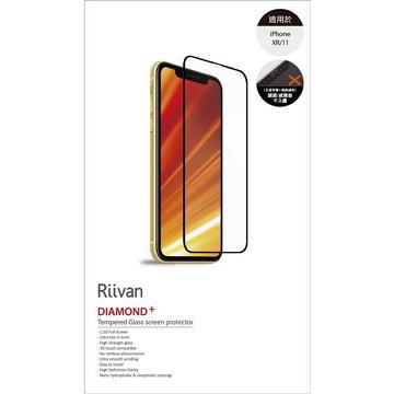 Riivan iPhone XR/11 2.5D滿版保護貼(Logo)