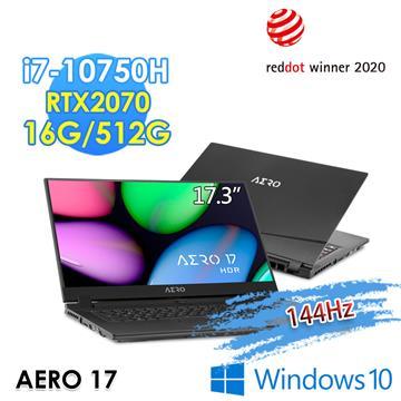 技嘉GIGABYTE AERO 17.3吋電競筆電(i7-10750H/RTX2070/16G/512G)