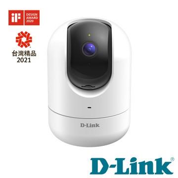 D-Link DCS-8526LH HD旋轉無線網路攝影機