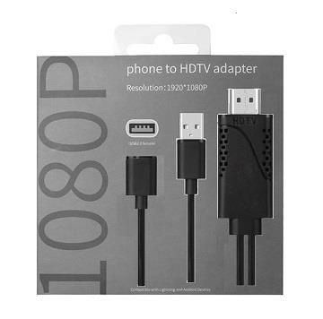 ZBAND 手機轉HDMI高畫質影音線-1.8M
