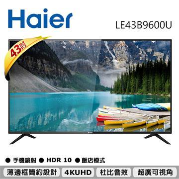 Haier海爾43型4K液晶顯示器(不含基本安裝)