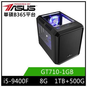 華碩平台[天麟尖兵]i5六核獨顯SSD電腦