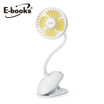 E-books K25 夾式360度彎管充電風扇 E-PCF235