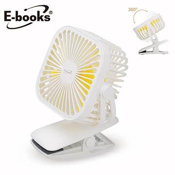 E-books K27 夾式360度充電風扇(白)