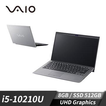 VAIO SX14筆記型電腦 霧鋁銀(W10P/i5-10210U/14F/8GD3/512GBPCIe)