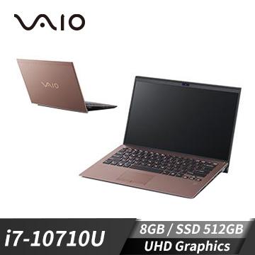 VAIO SX14筆記型電腦 古銅棕(W10P/i7-10710U/14U/8GD3/512GBPCIe)