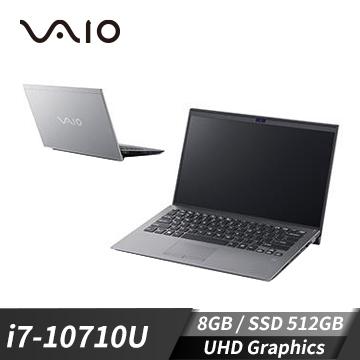 VAIO SX14筆記型電腦 霧鋁銀(W10P/i7-10710U/14U/8GD3/512GBPCIe)