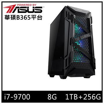 PBA華碩平台[狂軍戰神]桌上型電腦(I7-9700/B365/8GD4/256GB+1TB)