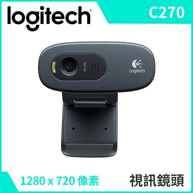 羅技 C270 HD網路攝影機