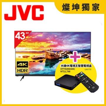 (送智慧電視盒)JVC 43型 4K HDR 護眼 窄邊框 顯示器