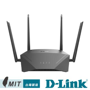D-Link DIR-1750 Gigabit無線路由器分享器
