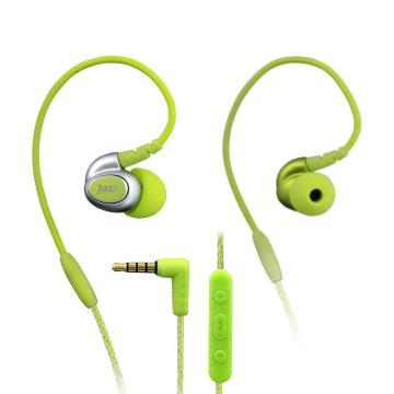 INTOPIC 多功能舒適型耳機麥克風-綠
