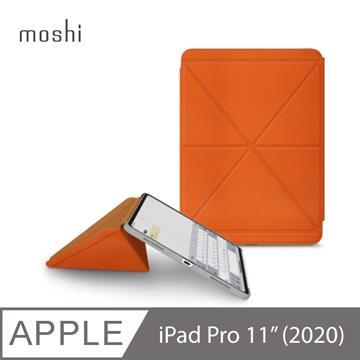 Moshi VersaCover iPad Pro 11保護套-橘