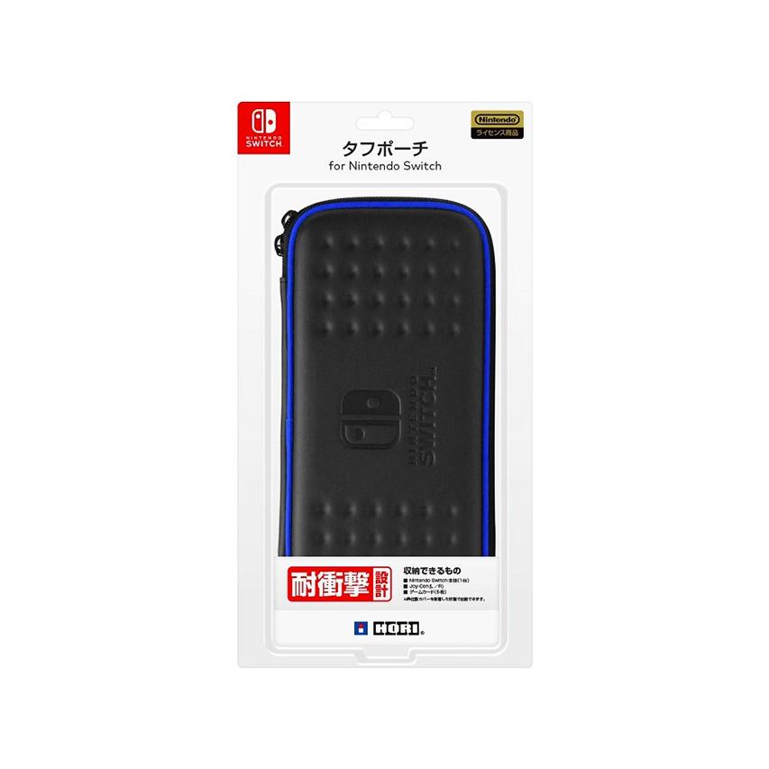 HORI Switch 耐衝擊硬殼包 藍色