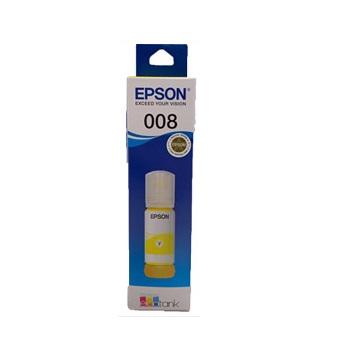愛普生EPSON T06G原廠黃色墨水