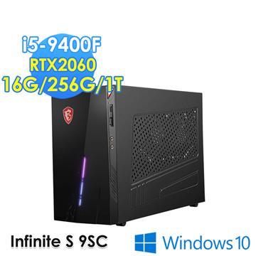 msi微星 Infinite S 9SC-216TW 電競桌機