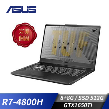 【改裝機】ASUS FA706II 筆記型電腦 灰(R7-4800H/17F/1650Ti-4G/8GD4/512SSDP)