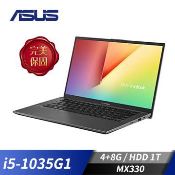 【改裝機】華碩ASUS X512JP 筆記型電腦 灰(W10/i5-1035G1/15F/4GD4/MX330/1T)