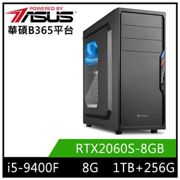 PBA華碩平台[異谷天神]桌上型電腦(i5-9400F/B365/8GD4/RTX2060S/256GB+1TB)
