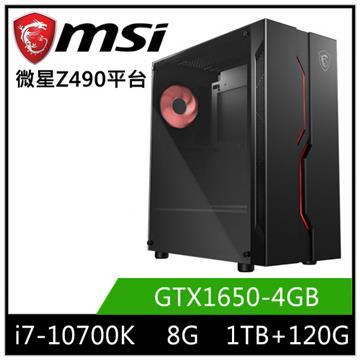 MSI微星平台[魔血戰士]桌上型電腦(i7-10700K/Z490/8GD4/GTX1650/120GB+1TB)