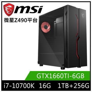 MSI微星平台[魔血妖士]桌上型電腦(i7-10700K/Z490/16GD4/GTX1660Ti/256G+1T)