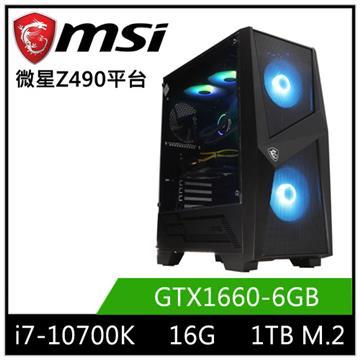 MSI微星平台[聖光戰士]桌上型電腦(i7-10700K/Z490/16GD4/GTX1660/1T)