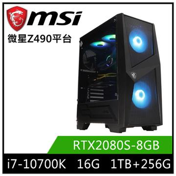 微星平台[聖光謀士]i7八核獨顯SSD電腦