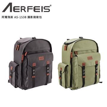 AERFEIS 復古系列相機後背包 AS-1538 綠