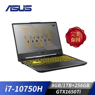 (福利品)ASUS華碩 TUF Gaming F15電競筆電(i7-10750H/GTX1650Ti/8GB/1TB+256GB)