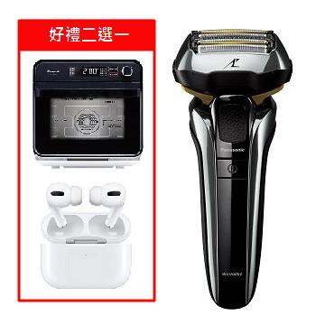 Panasonic 5D五刀頭電動刮鬍刀 ES-LV9E-S