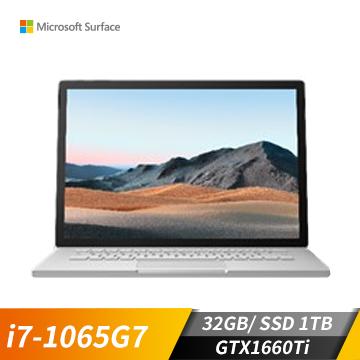 Microsoft微軟 Surface Book3 筆記型電腦(i7-1065G7/GTX1660Ti/32GB/1TB)