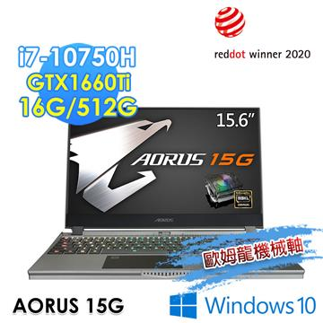 技嘉GIGABYTE AORUS 15 電競筆電(i7-10750H/16G/512G/GTX1660Ti-6G/Win10)
