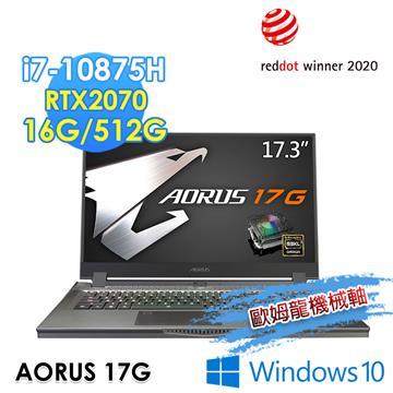 技嘉GIGABYTE AORUS 17 電競筆電(i7-10875H/16G/512G/RTX2070-8G/Win10)