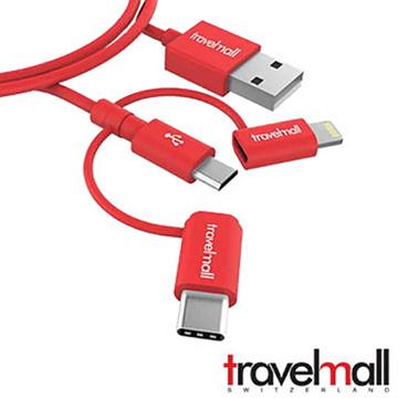 TravelMall 3In1 數據/傳輸線 紅