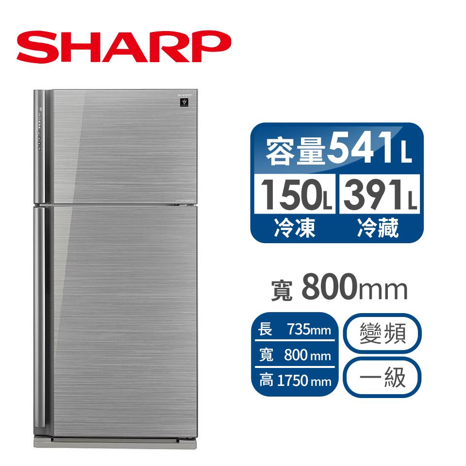 SHARP 541公升自動除菌離子玻璃雙門冰箱