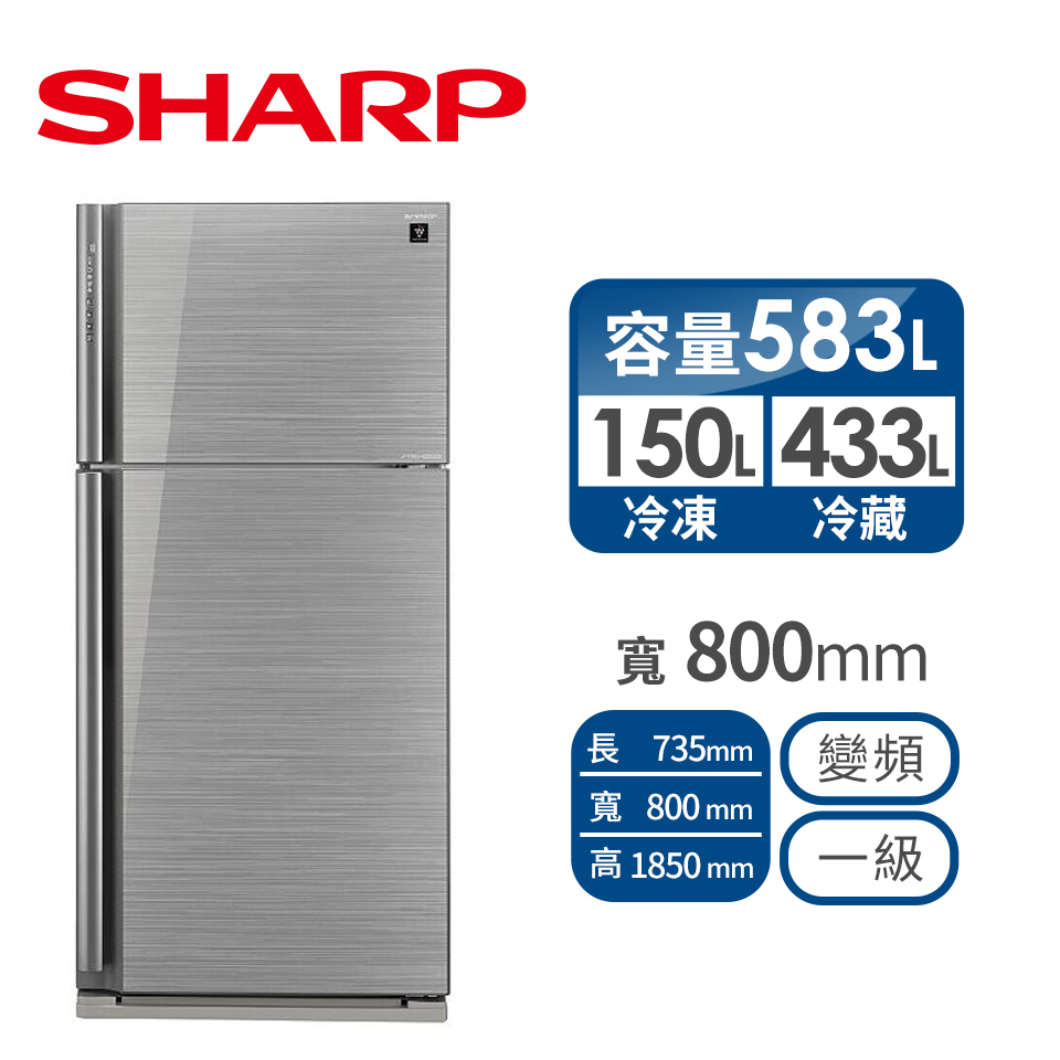 SHARP 583公升自動除菌離子玻璃雙門冰箱 SJ-GD58V-SL