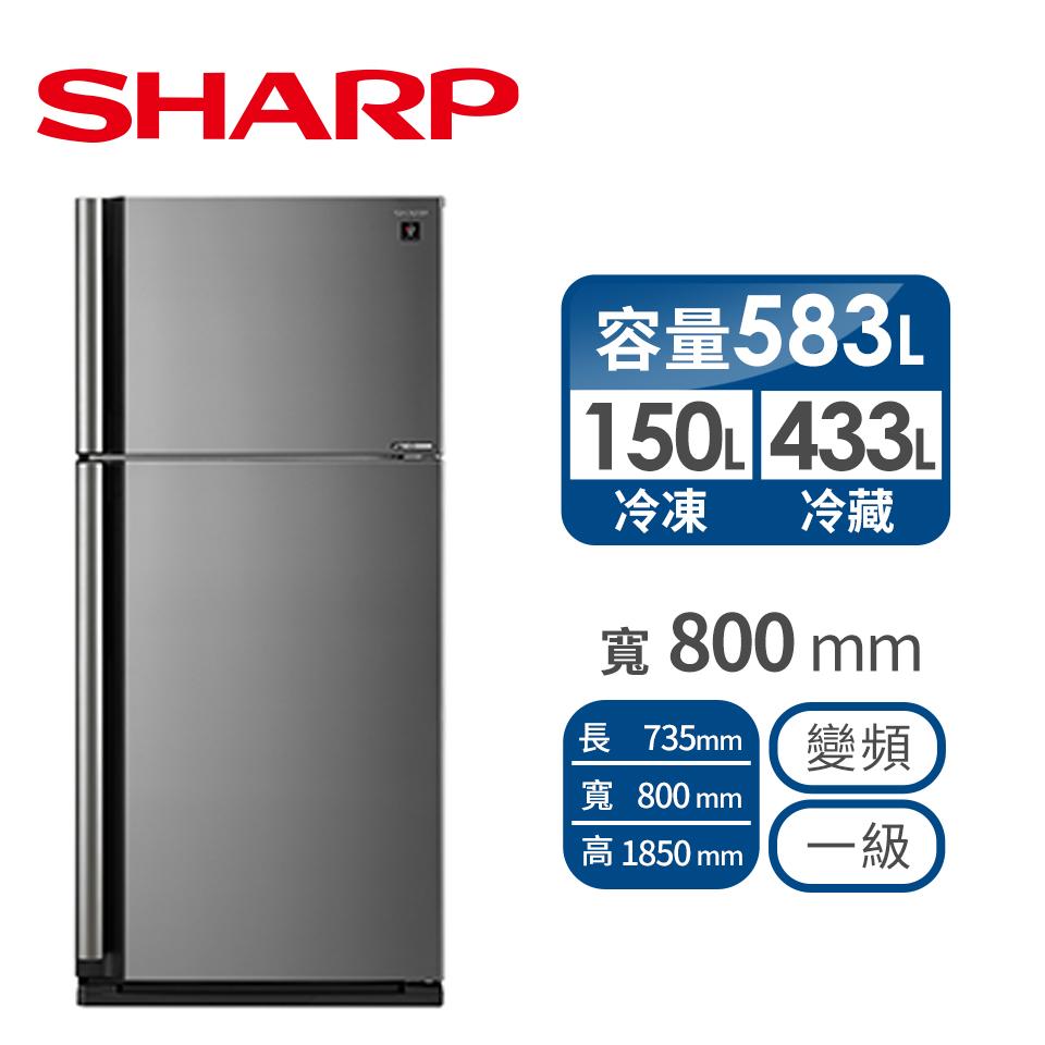 SHARP 583公升自動除菌離子雙門冰箱